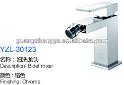 2014 New Brass Chrome Plating Single Lever European Bidet Faucet