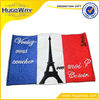 Eiffel Tower France Flag Embroidery
