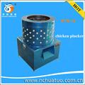 Macello attrezzature htn-10 piume di pollo macchina pulizia