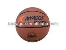 Mini basketball customized