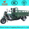200cc trike three wheel motorcycle for cargo