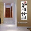 العمودي s/3 الزخرفية ساعة مع الكلمات الصينية ، ساعة الحائط النمط الصيني ، تصميم ساعة حائط الحديثة