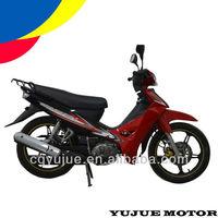 Very Cheap mini CUB 110 cc four stroke motorcycle