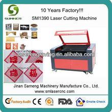 laser stencil cutter