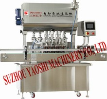 jam washing filling capping machine, jam 3 in 1 machine, beverage filling machine
