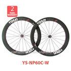 2014 YISHUNBIKE Durable&Stiffness 60mm clincher 700c pro carbon fibre cycle wheel high tg rim road lightweight wheels