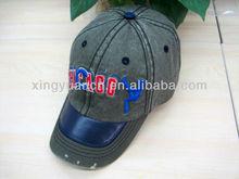 branded sports cap