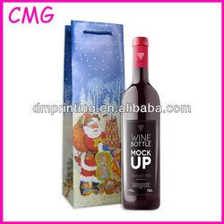 cheap christmas brown paper plain wine bag