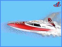 2.4G rc sürat teknesi tam fonksiyon balık yemi teknesi