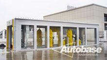 TEPO-AUTO-TP-902Automatic car wash