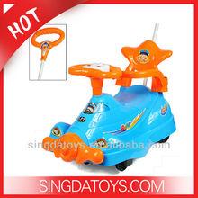 HT 5510 Baby Harmony Swing Car