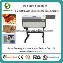 maquina de corte laser para madera 300*400mm