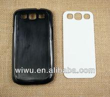galaxy S3 blank phone case for custom