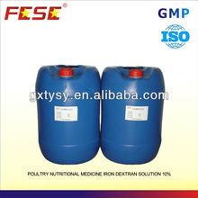 veterinary medicine iron dextran solution dairy cattle feed supplement