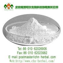Natural sweetener Fructo Oligosaccharide