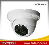 secure eye IR array cctv hikvision cameras