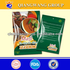 AFRICA BEST 10G/SACHET MAFE POULET HALAL CHICKEN/BEEF/SHRIMP SEASONING POWDER BOUILLON POWDER SOUP POWDER