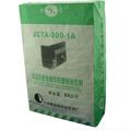 Yeso 25kg bolsa de papel kraft de alta resistencia con/calidad