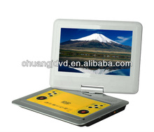 portable dvd player with vga port with 270 swivel angle