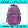 Quality kids luggage school bag for college students big bag