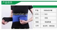 Model 0621 washable Lumbar back support