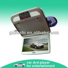 Super 12Inch Car DVD VCD MP3 MP4 Player