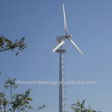 Anhua 20kW small wind turbine with CE for wind farm use
