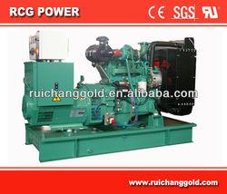 50KW diesel Generator Set Powere by Cummins Engine