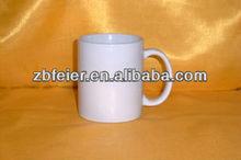 plain white ceramic coffee mug