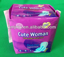 customer brand lady sanitary napkin