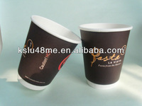 12oz double wall paper coffee cups and sleeves