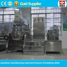 cosmetics manufacturing machinery/Vacuum Emulsifying Mixer