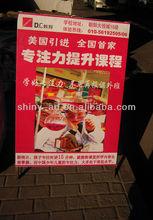 outdoor vinyl advertising printing service