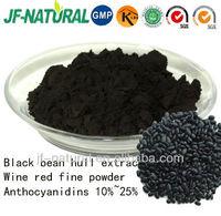 100% Natural Black Bean Hull Extract