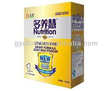 goat infant formula milk powder(0-6months)