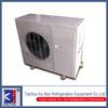refrigeration unit for cold storage