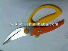 sc-05 new Kitchen Scissor
