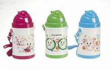 plastic vaccum jug