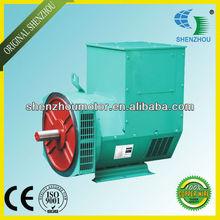 Long Warranty Brushless Alternator SZN224