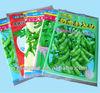 vegetable seeds packaging