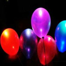 Balloon brites multicolors