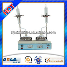 GD-260A Petroleum products water content tester/Water content tester for crude oil