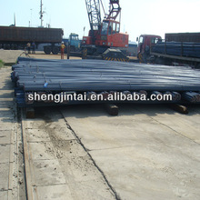 High Tensile Ribbed Reinforcing Deformed Steel Bar-BS4449:05 500B