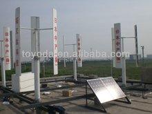 Alternative Energy Turbine/ Wind power