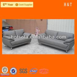 furniture leather sofa,leather sofa for sale,synthetic leather sofa H339