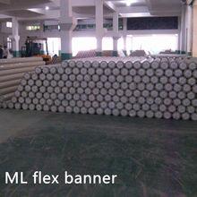 banner flex,Outdoor Vinyl Banner,flex poster,large format printing,print a banner,banner printing