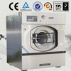 LJ Laundry machine( washer extractor) for hotel, hospital laundry