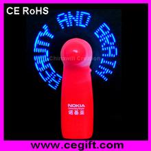 Led Mini Electric Hand Fan