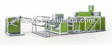 HSQP-1200 Double Layers Extrusion PE Air Bubble Film Making Machine