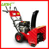 7.0HP Briggs and Stratton Snow Machine Cleaning Sweeper